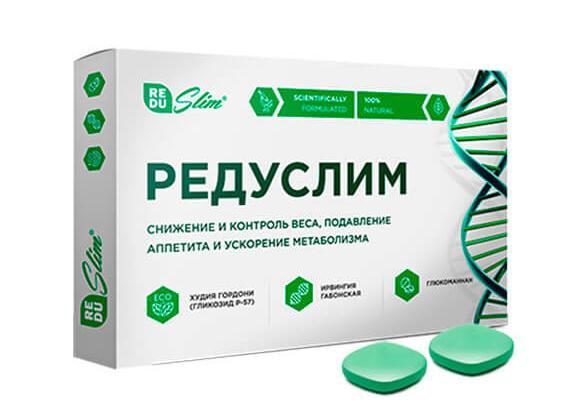 нейросистема 7 купить в аптеке максавит